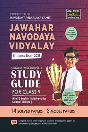 Educart Jawahar Navodaya Vidyalay Entrance Exam 2021 Syllabus Wise Complete Study Guide For Class 9