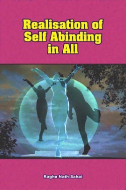 Realisation Of Self Abinding In All