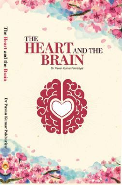 The Heart And The Brain