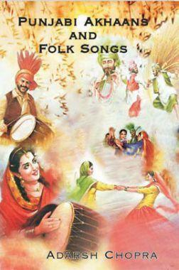 Punjabi Akhaans And Folk Songs (In Punjabi)