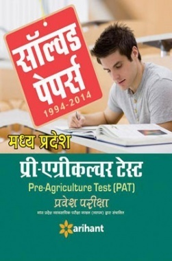 Solved Papers - Madhya Pradesh PAT Pre-Agriculture Test