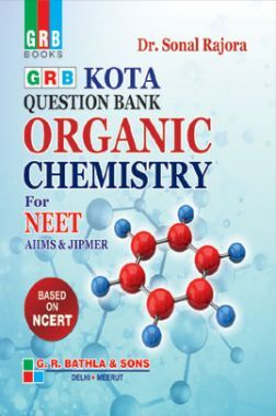 Kota Question Bank Organic Chemistry For NEET