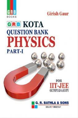 Kota Question Bank Physics Part-I For IIT-JEE