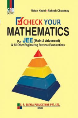 Check Your Mathematics For JEE (Mains & Advanced)