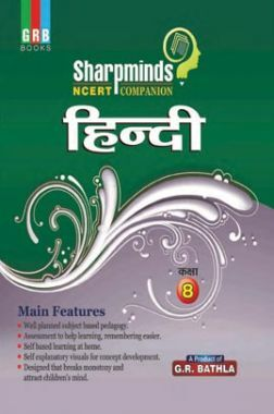 Sharpminds NCERT Companion Hindi For Class-8