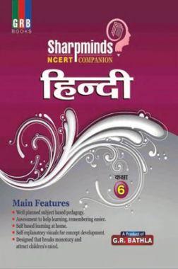 Sharpminds NCERT Companion Hindi For Class-6