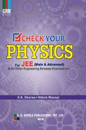 Check Your Physics For JEE (Mains & Advanced)