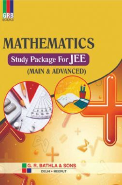 Study Package of Mathematics For IIT-JEE (Main & Advanced)