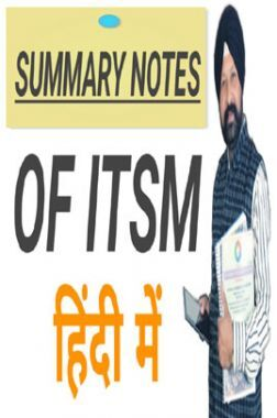 Summary Notes on ITSM (Old Course) In Hindi