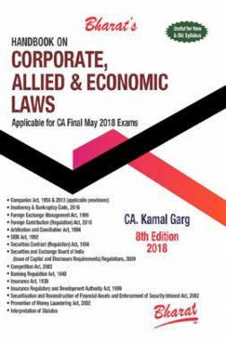 Handbook On Corporate, Allied & Economic Laws