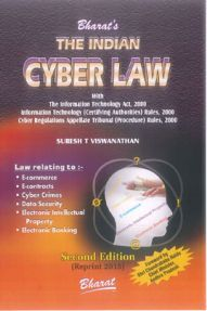 The Indian Cyber Laws With Cyber Glossary