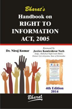 Handbook On Right To Information Act, 2005