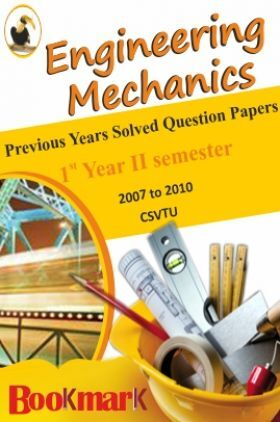 Bookmark - Engineering Mechanics - CSVTU - Previous Year Solved Question Paper