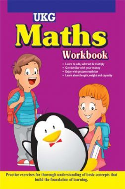 UKG Maths Workbook