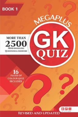 Megaplus GK Quiz Book - 1