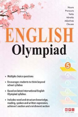 English Olympiad - 5