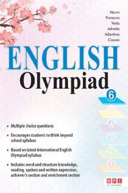 English Olympiad - 6
