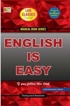 Magical Book Series: English Is Easy