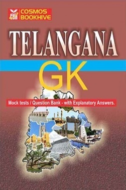 Download Telangana General Knowledge by I C Dhingra PDF Online