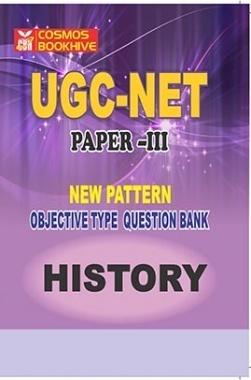 UGC-NET Paper-III Objective Type Question Bank History (New Pattern)