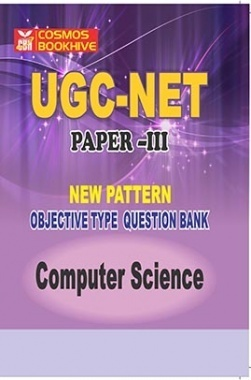 UGC-NET Paper-III Objective Type Question Bank Computer Science (New Pattern)