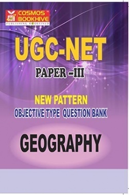 UGC-NET Paper-III Objective Type Question Bank Geography (New Pattern)