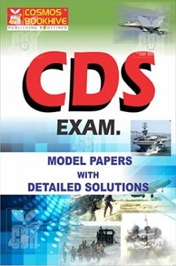 CDS Exam Model Papers With Detailed Solution