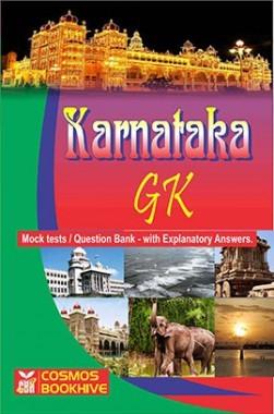 Karnataka General Knowledge