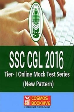 SSC CGL (Combined Graduate Level) Tier-I Mock Test 1