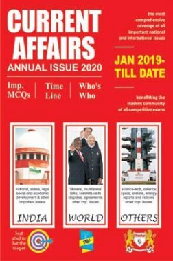 Current Affairs Annual Issue 2020 (Jan 2019 - Till Date)