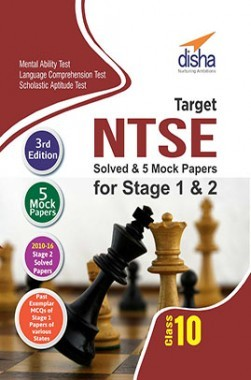 Target NTSE Class 10 Stage 1 & 2 Solved Papers + 5 Mock Tests (MAT + LCT + SAT) 4th Edition