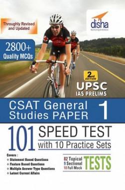 CSAT General Studies Paper 1 (IAS Prelims) 101 Speed Tests Practice Workbook with 10 Practice Sets - 2nd Edition
