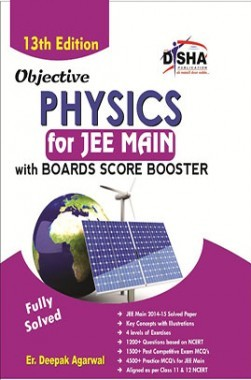 Objective Physics for JEE Main with Boards Score Booster 13th Edition