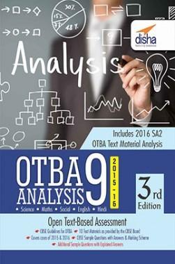 OTBA Analysis Class 9 Science, Maths, Social, English & Hindi (2015-16) 3rd Edition