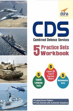 CDS Combined Defence Services 5 Practice Sets Workbook