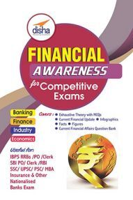 Financial Awareness For Competitive Exams