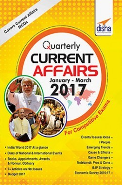 Quarterly Current Affairs-January To March 2017 For Competitive Exams