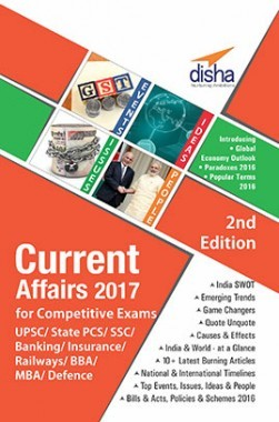 Current Affairs 2017 For Competitive Exams
