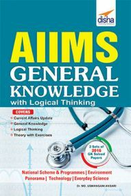 AIIMS General Knowledge with Logical Thinking