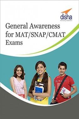General Awareness for MAT/ SNAP/ CMAT Exams