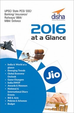 2016 At A Glance-General Awareness And Current Affairs Vol 4 For Competitive Exams