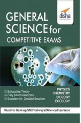 Railway RRB Group D General Science Books pdf 2019