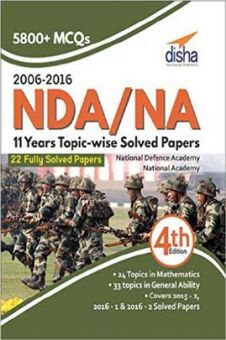 NDA/ NA 11 Years Topic-Wise Solved Papers (2006 - 2016) 4th Edition