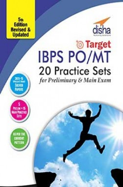 Target IBPS Bank Preliminary & Main PO/ MT Exam 20 Practice Sets Workbook - 16 in Book + 4 Online (6th edition)