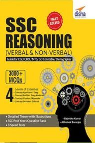 SSC Reasoning Verbal And NonVerbal Guide For CGL CHSL MTS GD Constable