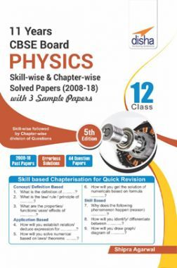CBSE Board Skillwise & Chapterwise Solved Papers With 3 Sample Papers For Class - XII Physics