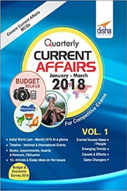 Download Quarterly Current Affairs - January To March 2018 For Competitive  Exams Vol  1 by Disha Publication PDF Online