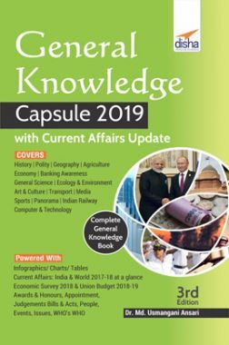 Download General Knowledge Capsule 2019 With Current Affairs Update by Dr   Md  Usmangani Ansari PDF Online