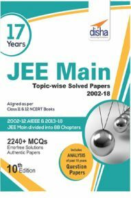 17 Years JEE MAIN Topicwise Solved Papers (2002-18)