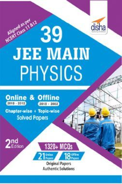 IIT JEE exam 2019 | Mains, Advance books Download PDF Online
